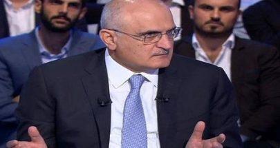 علي حسن خليل: بستاني تقول ما هو مطلوب منها image