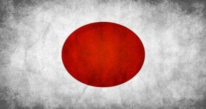 بنك اليابان: مستعدون لتيسير السياسة النقدية ولكن الاقتصاد يتعافى image