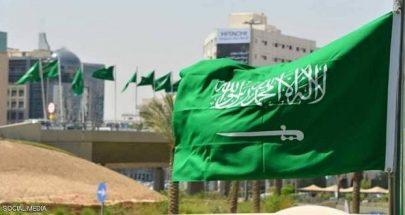 """السعودية.. مكافأة مليونية للمبلغين عن """"الجريمة الضريبية"""" image"""