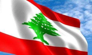 لبنان يتحرك دبلوماسياً لتأمين سلامة الطيران المدني image