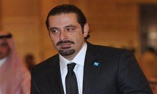 """مصدر في """"المستقبل"""": اقتراح الـ32 وزيرا ولد ميتاً image"""
