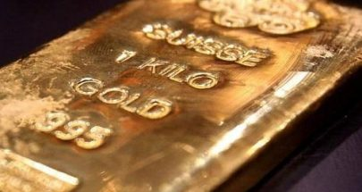 الذهب يرتفع مع تسبب تحذير أميركي في تنامي المخاوف من كورونا image