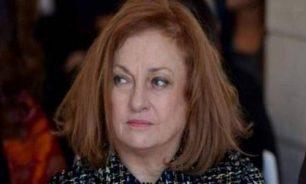 هل تستقيل القاضية غادة عون؟ image