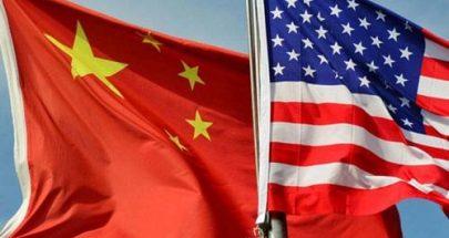 الصين تعفي تجهيزات طبية أميركية من رسوم جمركية عقابية والسبب كورونا image