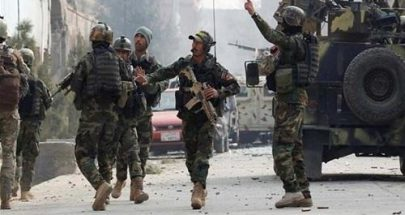 هل تنزل أفغانستان إلى السفوح؟ image
