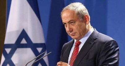 """نتنياهو يحذر من تدخل """"جهات أجنبية"""" في الانتخابات الإسرائيلية image"""
