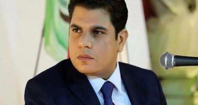"""زهران: ديوان المحاسبة رفض التمديد لـ""""PAC"""" image"""