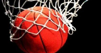 اتحاد السلة: استئناف بطولة الدرجة الأولى في 29 آذار image
