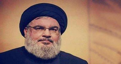 """""""حزب الله"""" يعترف... ولهذا السبب """"تراجع"""" نصرالله image"""