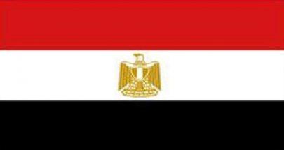 الإنصاف الذي توقعه مبارك image
