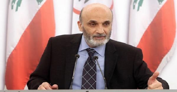 جعجع: المعارضة الجامعة بين القوات والاشتراكي والمستقبل غير ناضجة بعد image