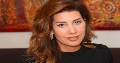 يعقوبيان تقدمت باقتراح قانون لجعل جلسات اللجان النيابية علنية image