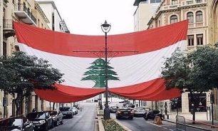 لأن النكبة شاملة رهان اللبنانيين على الثورة image