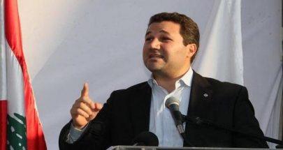 نديم الجميل: كنعان يتباهى بالموازنة والرئيس قرّر ما يوقّع! image