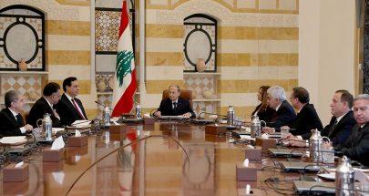 مجلس الوزراء غداً: وضع آلية تنفيذ الخطة الانقاذية للحكومة image
