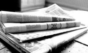 عناوين الصحف الصادرة يوم الثلاثاء في 25 شباط 2020 image