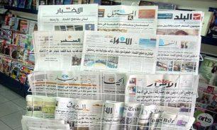 إحتضار الاعلام لا الصحف فقط image