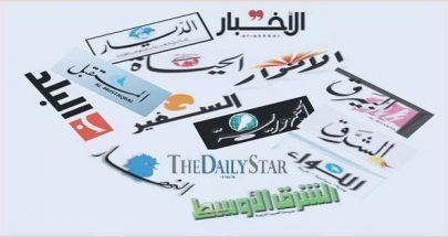 أسرار الصحف الصادرة يوم الاثنين في 24 شباط 2020 image