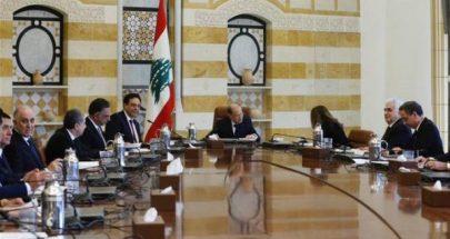 جلسة حكومية غداّ و30 بنداً على جدول الأعمال image