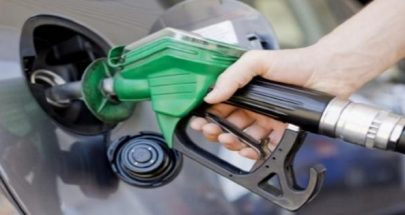 هذا هو وضع البنزين في الأسواق image