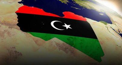 ليبيا: البحث عن الأمل الضائع image