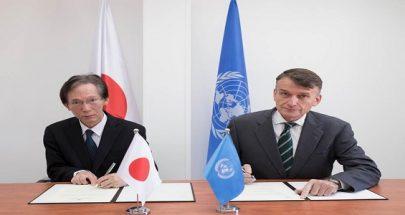 """اليابان تتبرع بأكثر من 22.4 مليون دولار لـ""""الاونروا"""" image"""