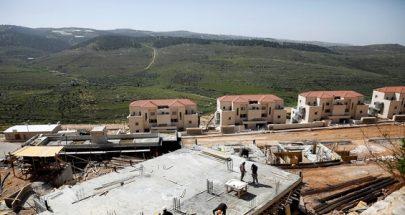 إسرائيل تصادق على بناء 1.8 ألف وحدة استيطانية جديدة في الضفة image