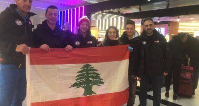 منتخب لبنان في تزلج العمق الى بطولة العالم للناشئين في المانيا image