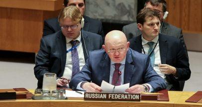 نيبينزيا: روسيا لن تتوقف عن مساندة الحكومة الشرعية في سوريا في حربها ضد الإرهاب image