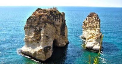 ثقب أسود يبتلع لبنان! image