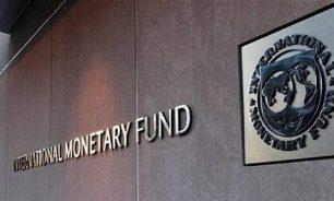 صندوق النقد الدولي سيدعم لبنان بـ500 مليون دولار image