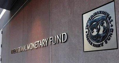 صندوق النقد الدولي: خبراء الصندوق على استعداد لتقديم المزيد من المشورة الفنية للحكومة image