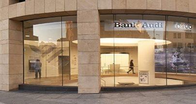 بنك عوده جمع 210 مليون دولار لزيادة رأس المال image