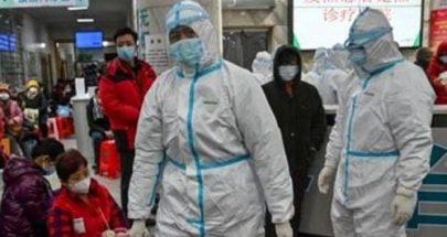 """بالأرقام.. الصحّة العالميّة تكشف وفيات ومصابي """"كورونا"""" خارج الصين image"""