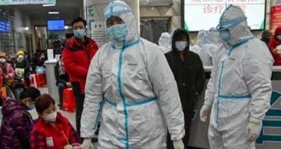كوريا الجنوبية تؤكد 15 إصابة جديدة بكورونا image