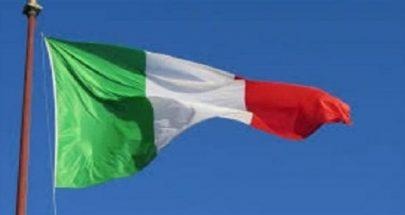 إيطاليا: وفاة اثنين وعشرات المصابين بكورونا والعدوى وصلت إلى ميلانو image