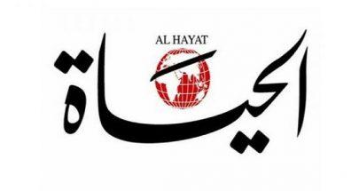 صحافيو وموظفو جريدة الحياة المتوقفة طالبوا بسداد مستحقاتهم image