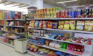 تعميم من محافظ عكار للبلديات لمراقبة أسعار السلع الغذائية والتقيد بتسعيرة المولدات image