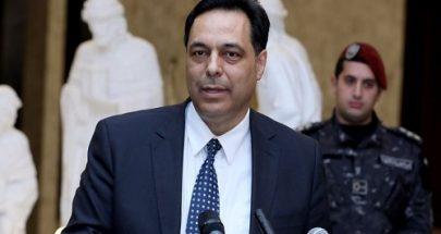 ما حقيقة زيارة موفد رئيس الحكومة حسان دياب إلى الرياض؟ image