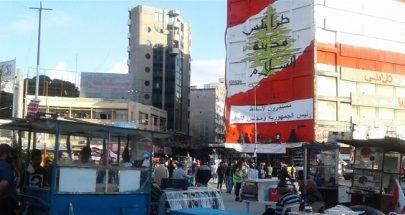 مخدرات داخل خيمة في ساحة النور في طرابلس... توقيف 6 أشخاص يتعاطونها! image