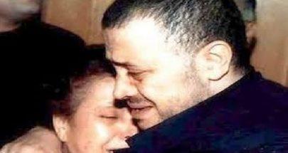 وفاة والدة جورج وسوف.. ونانسي عجرم تعلن الخبر المحزن image