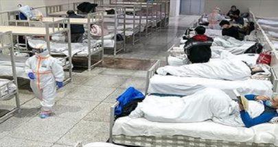 باكستان تحجر صحيا على زهاء 200 شخص قرب الحدود الايرانية جراء مخاوف من فيروس كورونا image