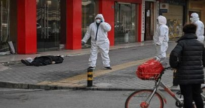 الصحة الإماراتية تسجل إصابة جديدة بفيروس كورونا المستجد image