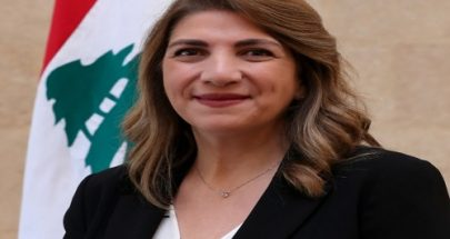 """وزيرة العدل طلبت من عويدات توجيه كتاب لـ""""مصرف لبنان"""" لتبيان حقيقة عمليات """"اليوروبوند"""" image"""