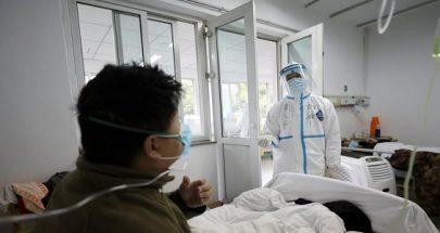 سلطنة عمان تعلن تسجيل أول إصابتين بفيروس كورونا image