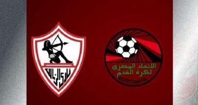 الزمالك المصري يقرر اللجوء للمحكمة الرياضية الدولية اعتراضا على العقوبات image