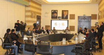 مقررات لمكاتب الشباب والرياضة في الأحزاب والتيارات السياسية image