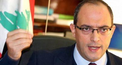 """تعميم من رئيس التفتيش المركزي إلى الإدارات العامة بشأن """"كورونا""""... image"""