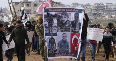 تركيا تحجب مواقع التواصل الاجتماعي عقب مقتل 33 من جنودها في سوريا image