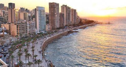 لماذا لبنان الأغلى؟ image